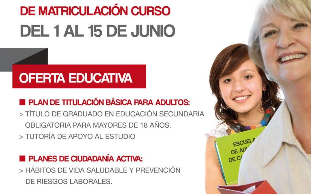 """OFERTA EDUCATIVA S.E.P. """" CARCABUEY"""" (Escuela de Adultos) 1"""