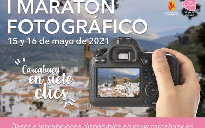 """I MARATÓN FOTOGRÁFICO """"Carcabuey en siete clics"""""""